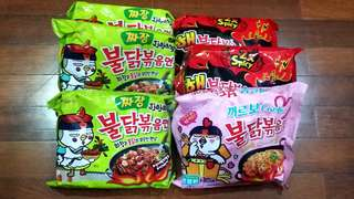 *6 LEFT* Samyang Ramen #wincookies