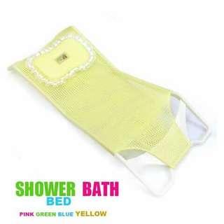 Baby Bath Bed - YELLOW