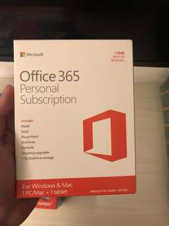 Microsoft Office (1 year)