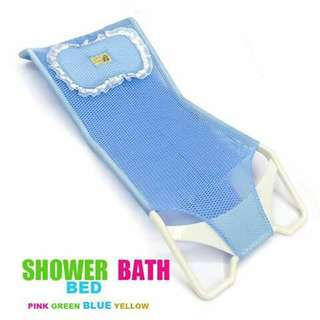 Baby Bath Bed - BLUE