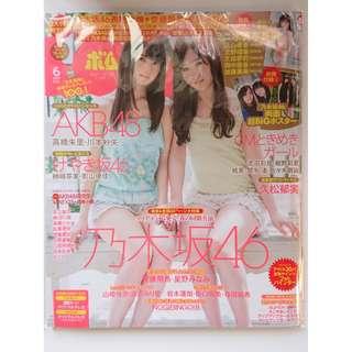 【特價系列】雜誌 BOMB 2017.06