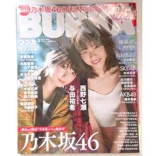 【特價系列】雜誌 BUBKA 2017.03