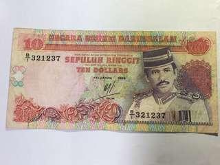 1989年 汶萊 Brunei 10元 紙幣