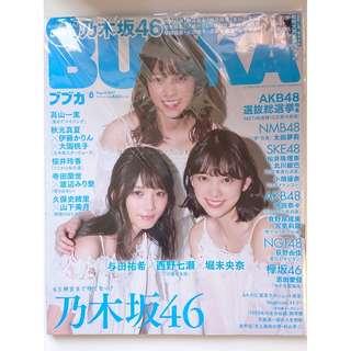 【特價系列】雜誌 BUBKA 2017.08