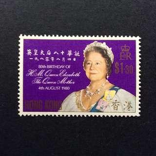香港郵票 1980 英皇太后八十華誕