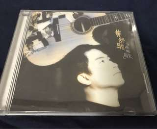 黃舒駿 未央歌 CD
