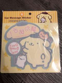 Sanrio 布甸狗car message sticker