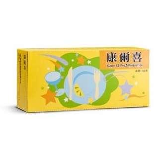 葡眾 葡萄王 康貝兒 康爾喜(2盒免運費)(2盒特價2000元)
