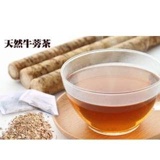 台灣國產天然養生玄米牛蒡茶(20包/袋)