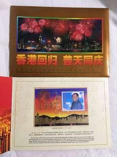 香港九七年回歸紀念郵票 鄧小平金箔小型張