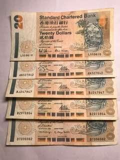 面值180 $190包郵 1994-2002渣打20各一流通品
