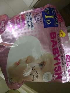 Kose cosmeport babyish moisture sheets mask