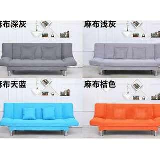 可折疊雙人懶人沙發(150cm)HK$798