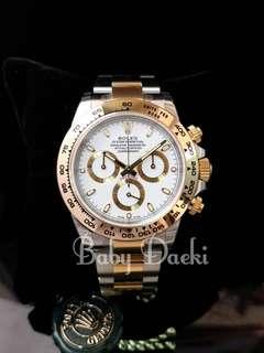 Rolex 116503 white