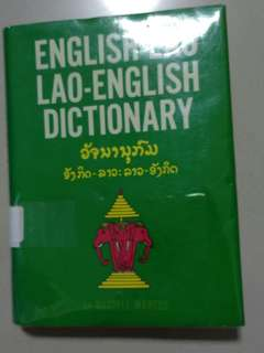 Book - English-Lao Lao-English Dictionary