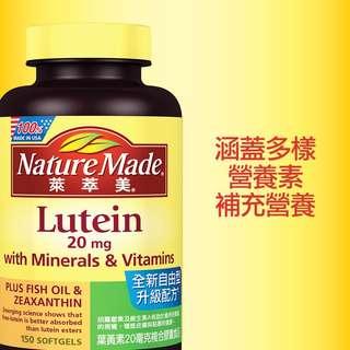 🚚 Nature Made萊萃美葉黃素20毫克複合膠囊150粒//好市多Costco代購