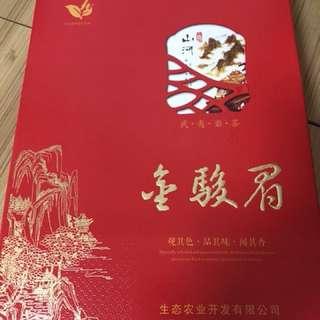 金骏眉茶叶 Chinese Tea