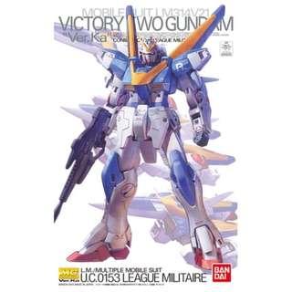 Victory Two Gundam (MG Ver.Ka)