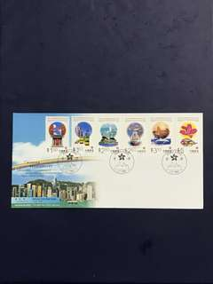 China Hong Kong FDC as in Pictures