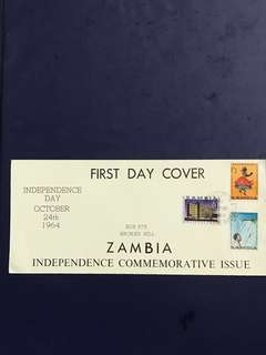 Zambia FDC as in Pictures