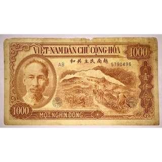1951年 越南 1000 盾 紙幣 相對少見
