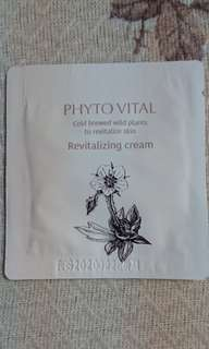 🚚 O HUI 植物洗系列 Phyto Vital Revitalizing Cream 舒緩面霜