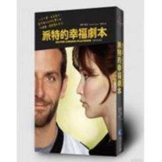 《派特的幸福劇本(電影書衣版)》ISBN:986631961X│馬可孛羅│馬修.魁克│ Matthew Quick