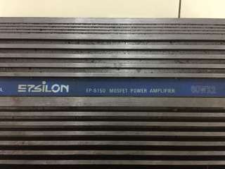 Epsilon USA EP-9150 mosfet power amplifier