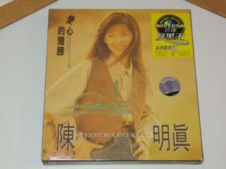Chinese CD chen ming Zhen Jane autograph signed album 陈明真签名变心的翅膀