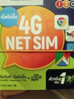 泰國7天上網卡 4G無限