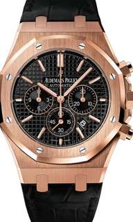 WTB Audemars Piguet Royal Oak Chronograph 26320OR
