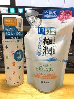 肌研-極潤保濕化妝水(+補充包)