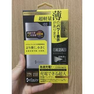 日本牌子Infinity充電器7500mAh $100