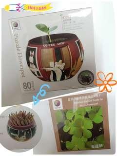 Puzzle Flowerpot (盆栽拼圖) 80塊 / 筆筒拼圖