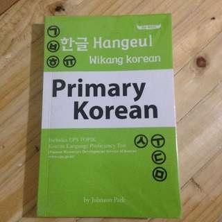 Primary Korean