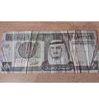Saudi Arabian Old Notes - 1 Riyal
