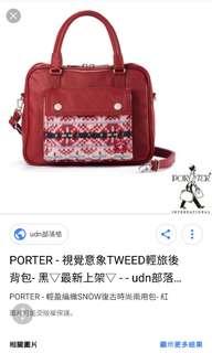 PORTER - 輕盈編織SNOW復古時尚兩用包 - 紅