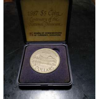 1987 $5 coin centenary of the national museum