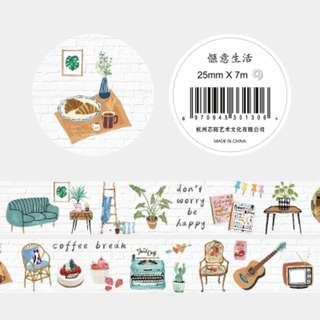 Washi Tape (Ref No.: 302) / Sample 50cm