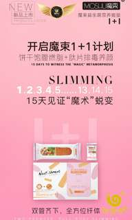 Slimming Nutritious 1+1 Set