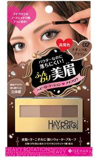40% Off ! Enhances 3D Brows and Defines Nose