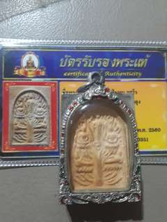 5 ong Wat kao deang lp moon BE2495