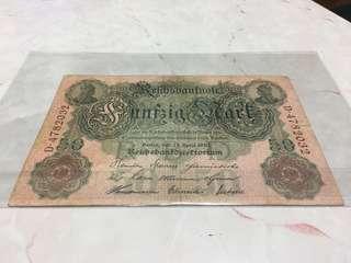 1910年德國50馬克 German 50 Mark