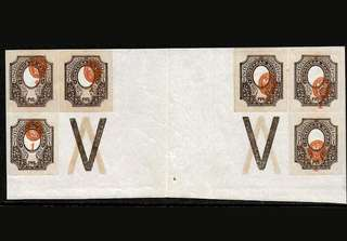 1916年沙皇俄國皇家雙頭鷹國徽1盧布六連票(錯體)
