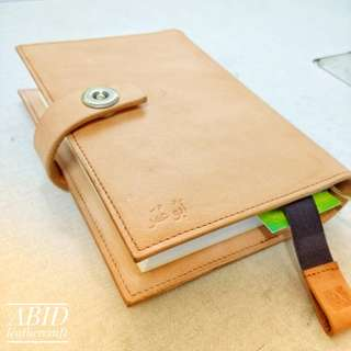 Quran with Leather Cover