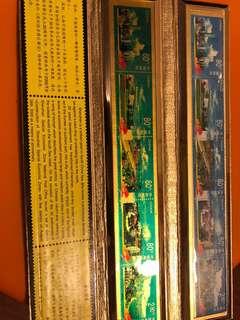 深圳20週年紀念郵票