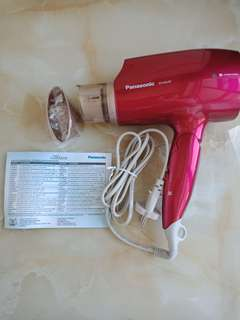 Panasonic Beauty Hair Dryer EH NA45