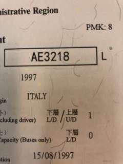 AE3218