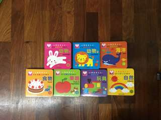 Set of 7 baby board books in English and Chinese