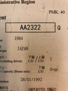 AA2322